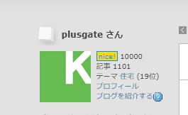 10000_.jpg