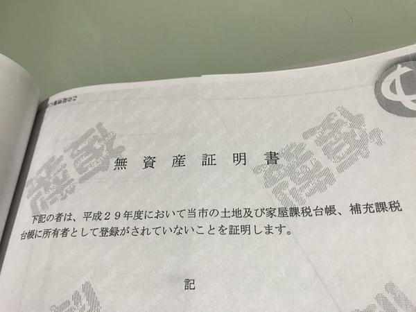 mushisan.jpg